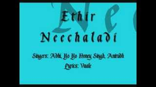 Ethir Neechal - Promo Songs [HQ]