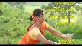 Sxy hot Assamese song _Toi Nagini ne by Zubeen Garg  at FOCUSA2Z