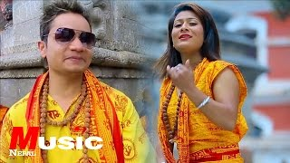 New Nepali Lok Dohori 2016 || DHARMA KARMA GARAU KI By Shiva Hamal & Laxmi Nepali