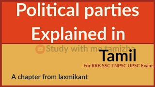 TNPSC GROUP IV   JUSTICE PARTY   EXCELLENT SHORTCUTS IN