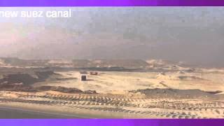 Archive new Suez Canal November 15, 2014