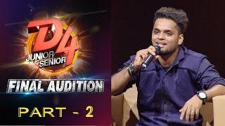 D4Dance Final Audition PART-01 and PART-02