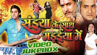 sainya-ke-sath-madhaiya-mein-pawan-singh-kalpana---jukebox-bhojpuri-songs-2016
