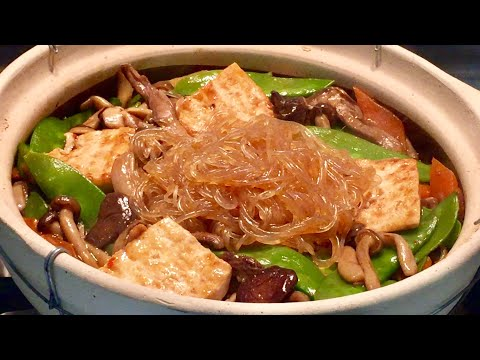 素食料理Vegan《鮮菇豆腐冬粉煲 | Mushroom Tofu Glass Noodles Pot》鮮菇鮮甜有鮑魚的口感,最愛的是墊在下面的那個冬粉,重點是非常的下飯!