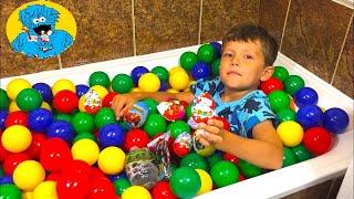 Ванна Киндер Сюрпризов с Шариками! Unboxing Kinder Surprise Eggs Bath Disney Cars,Frozen