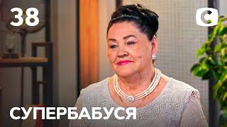 Олдскульная бабушка Таскира заставляет рожать ей внуков – Супербабушка 1 сезон – Выпуск 38