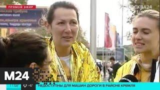 Смотреть видео На седьмом Московском марафоне есть первые победители - Москва 24 онлайн