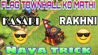(Nepali) How to fix any flag on the townhall in clash of clans ll JAY NEPAL