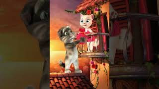 Кот том и Анджела поют!!!