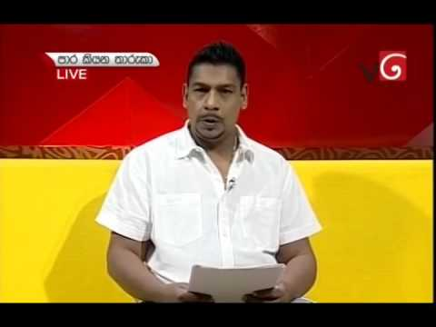 Manjula Peris Predicted Landslide 2016