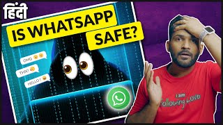 WhatsApp Privacy Policy update | Is WhatsApp safe? Data sharing WhatsApp Facebook | Abhi and Niyu