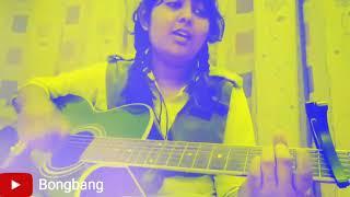 ফুল চাষী |  Ful Chashi- Joler Gaan | Covered | Unreleased Song