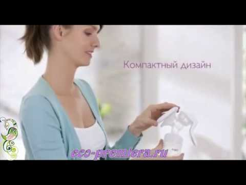 Как пользоваться ручным молокоотсосом: видео - Woman's Day