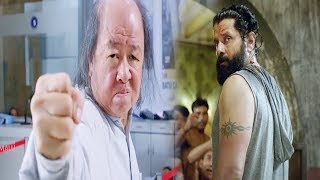 Vikram Telugu Blockbuster Movie Fight Scene   Vikram   Nayantara   Tollywood Cinemalu  