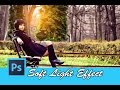 80. Ps Soft Light Effect Photo Manipulation Photoshop Tutorial In Hindi