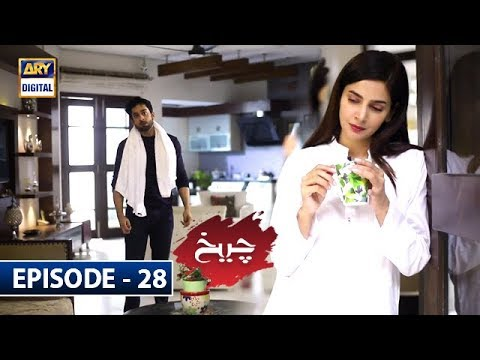 Cheekh Episode 28 | 27th July 2019 | ARY Digital Drama
