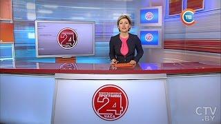 """Новости """"24 часа"""" за 10.30 28.04.2017"""