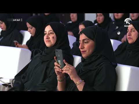 Sharjah TV – Thati Graduation Ceremony