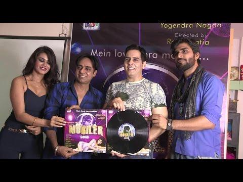 Mobiler ,Album Song Launch rajiv nigam Aman Verma,AmanTirkha,Ravi Bhatiaमोबाइलर गाना हुआ लांच
