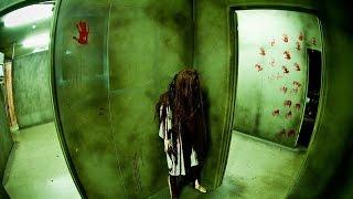 «Дом вверх дном» и «Лабиринт страха»