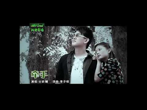 Qian Shou - ( Angela ) - Mandarin Love Song