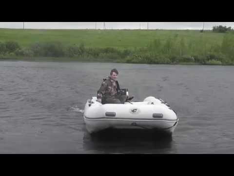Ротан 410 + Yamaha 20cm 2т