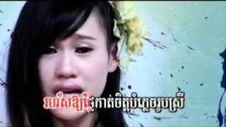 หนอนผีเสื้อ - หนู มิเตอร์ เขมร (Khmer)