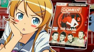 COMEDY CLUB THE GAME | Обзор Игры | Сыендук