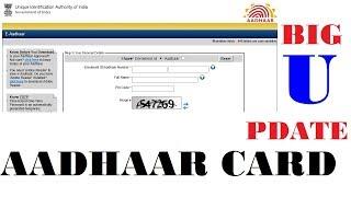 UIDAI-AADHAAR CARD BIG UPDATES NEWS-eaadhaar.uidai.gov.in