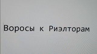 видео Провайдер интернет в районе Алексеевский