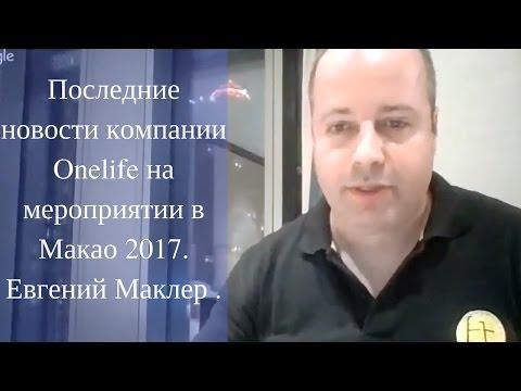 Новости Российская газета rgru