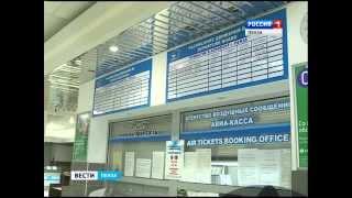 Пензенский аэропорт станет международным(Пензенский аэропорт станет международным Полный текст: http://penza.rfn.ru/region/rnews.html?id=275769&rid=572&iid=45301., 2014-11-27T09:53:34.000Z)