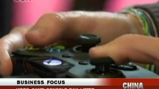 Video game console ban lifted- China Beat - Jan 8 ,2014 - BONTV China
