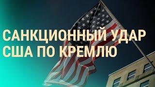 Отступить от Донбасса или обрушить рубль   ВЕЧЕР   15.04.21