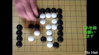『棋道S37年月号5月号』 詰碁 坂田栄男作 MR囲碁2905