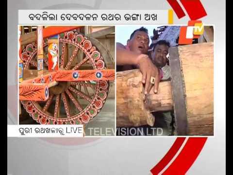 Broken axle of Debadalana replaced at war footing -PURI RATHA YATRA 2017