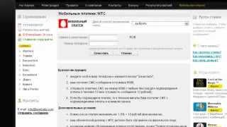 Букмекерская контора LEON. Заработай на спорте!(, 2013-04-04T11:04:30.000Z)