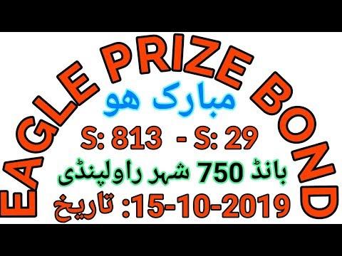Bond 750 L Ctiy Rawalpindi L Date : 15-10-2019