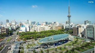 G20 Japan 2019: Nagoya, Aichi Pref. thumbnail
