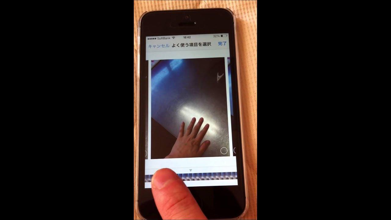 写 iphone 連