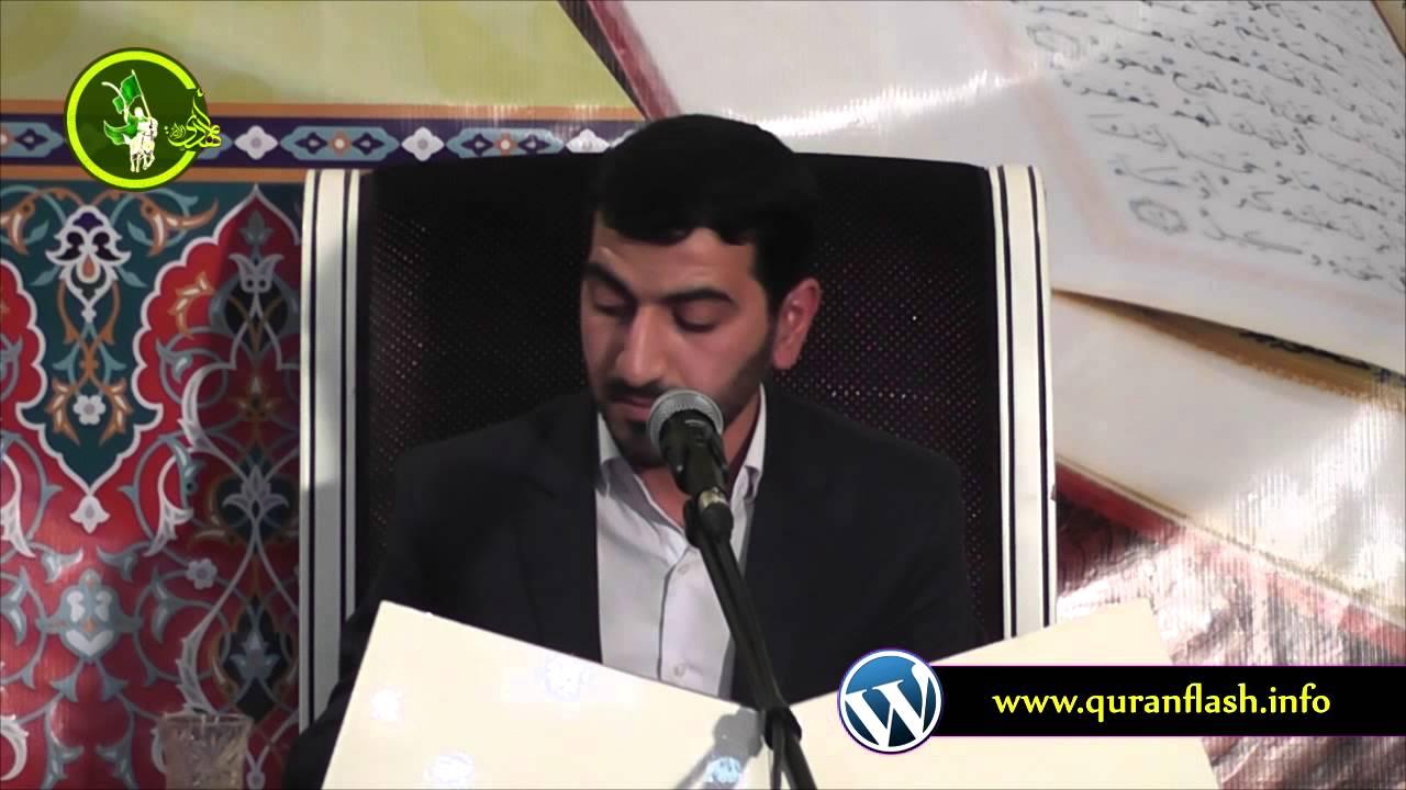 Kamal Məmmədov Ramazan moizəsi (Fatihə surəsinin təfsiri 1)