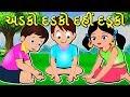 અક્કડ બક્કડ બામ્બે બો Akkad Bakkad Bambe Bo in Gujarati   Gujarati Balgeet Nursery Songs Compilation
