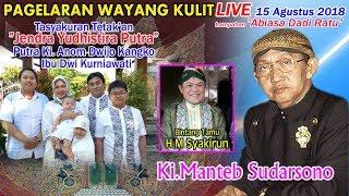 Video 01 Ki. Manteb Sudarsono - Bintang Tamu  Hj.M. Syakirun DKK download MP3, 3GP, MP4, WEBM, AVI, FLV November 2018