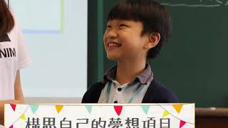 Publication Date: 2019-12-23 | Video Title: DreamStarter兒童夢想巡迴募資日花絮