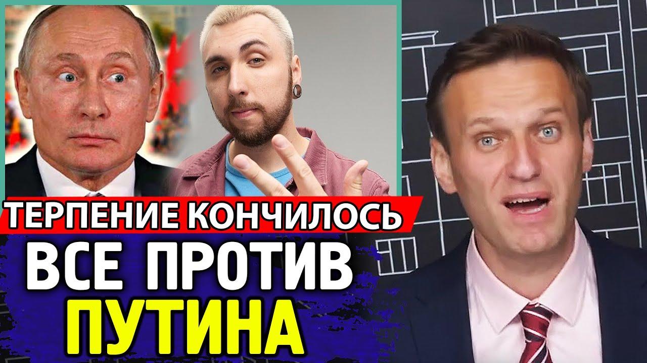 10 МЛН ЗА РЕКЛАМУ ПОПРАВОК. НАРОД ПРОТИВ ПУТИНА. Алексей Навальный