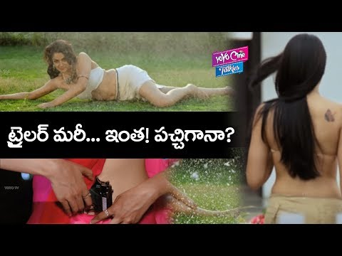 Youth Latest Telugu Movie Theatrical Trailer | Posani Krishna Murali | YOYO Cine Talkies