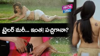 Youth Latest Telugu Movie Theatrical Trailer | Posani Krishna Murali | YOYO Cine Talkies