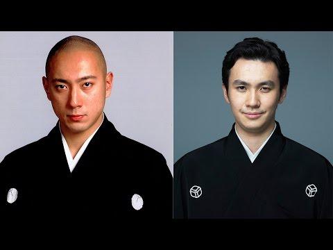 The Prince of Kabuki: Ebizo Ichikawa