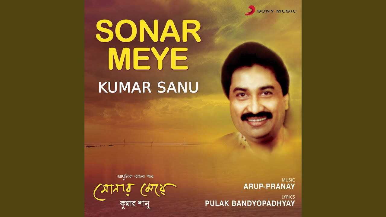 Tomra Asbe To By Kumar Sanu Topic