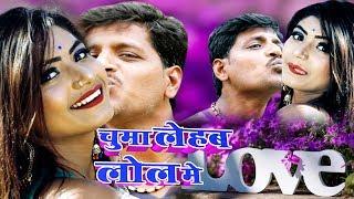 HD चुम्मा लेम लोल में सबसे सुपरहिट आर्केस्ट्रा वीडियो Vinod Sahni #BhojpuriSong